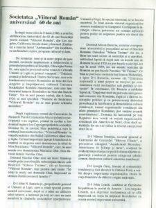 VRS 1986.07.05 (2 of 2)